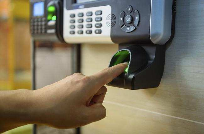 Controle de acesso de Data centers - Deltime