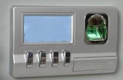Fechadura eletroímã com biometria